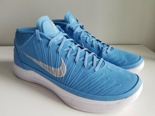 NEW Nike Kobe AD TB Promo Basketball