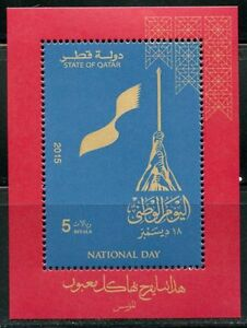 QATAR 2016 NATIONAL DAY SOUVENIR SHEET MINT NH