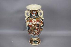 Antique-Satsuma-Vase-Handles-Moriage-Flowers-White-Red-Blue-Green-Gold-Japanese