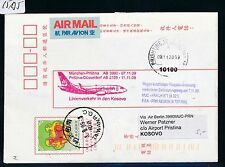 65135) Air Berlin FF München - FFT - Pristina Kosovo 7.11.2009, GAU Taiwan China