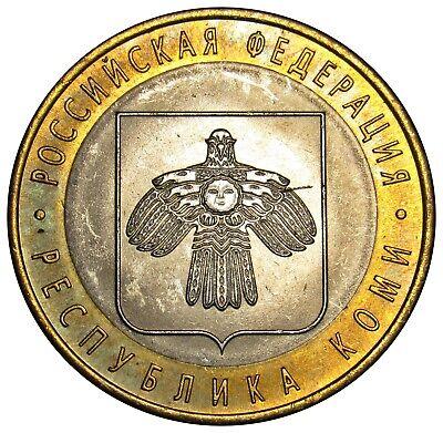 RUSSIA 10 ROUBLES 2009 TOWNS VYBORG BI-METALLIC KM 983 UNC