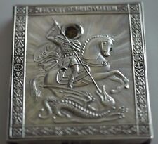 Orthodox icon miracle of Saint George silver 84 Russian Vintage Reproduction