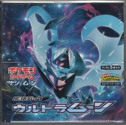 Pokemon Card Sun and Moon Part 5 Booster Ultra Moon Sealed Box SM5M Japanese