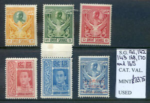Thailand-1910-1917-run-of-6-mint-stamps-all-in-fine-condition-2019-04-15-05