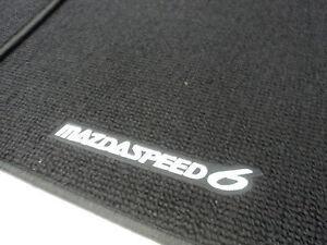 Mazdaspeed-6-2006-2007-Nuevo-OEM-Juego-de-Cuatro-Moqueta-Suelo-Esteras-Blanco