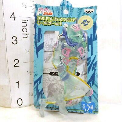 *B2607-4 Banpresto JoJo/'s Bizarre Adventure Figure Key Holder Kira Yoshikage
