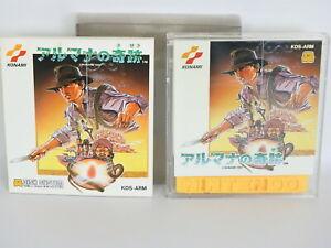 ARUMANA-NO-KISEKI-Nintendo-Famicom-Disk-System-Japan-dk