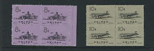 CHINA PRC 1959 OPENING OF NEW PEKING AIRPORT (Scott 416-17) VF MNH blocks/4