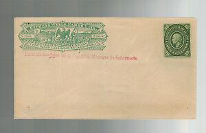 Mint-Mexico-Wells-Fargo-Express-Mail-Postal-Stationery-Envelope-10-centavos
