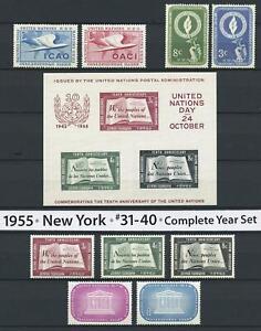 Dealer Dave DELLE NAZIONI UNITE francobolli 1955 #31-40 Anno Completo Set, Gomma integra, non linguellato, fresco