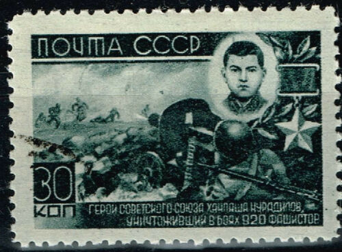 Russia WW2 Red Army Soldiers Machine Gun fighting Nazies stamp 1944