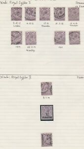 1912-26-WATERMARK-ROYAL-BLOCK-CYPHER-3d-VIOLET-SHADES-USED-amp-CONTROL-COLLECTION