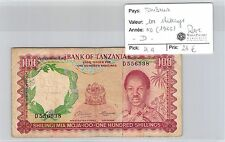 BILLET TANZANIE - 100 SHILLINGS - ND(1966) - D -  RARE