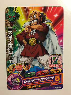 Dragon Ball Heroes Hgd2-58