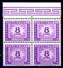ITALIA 1956 - SEGNATASSE 8 Lire STELLE QUARTINA NUOVA **
