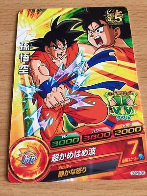 Carte Dragon Ball Z DBZ Dragon Ball Heroes God Mission Part SP #GDPB-32 Promo