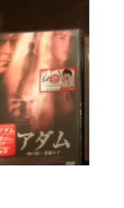 GODSEND-HD-DVD-HDDVD-HD-DVD-NEW-SEALED-JAPAN-IMPORT