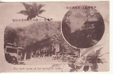 JAPAN, IKAHO -- The Bath Room of Hot Spring  postcard