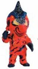 Ultraman Leo & Ultra Seven Kaiju Series Perolynga Mini SD Figure!