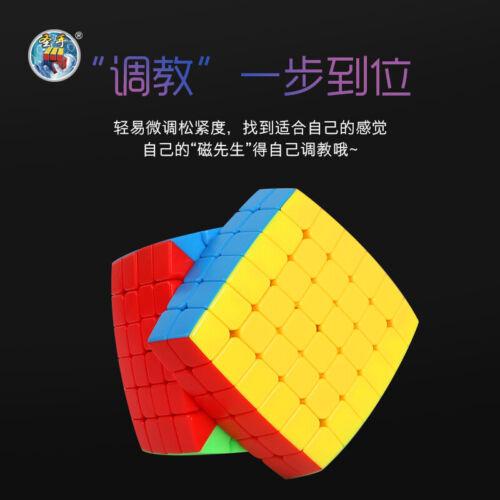 Shengshou Mr.M 6x6x6 Magnctic Magic Cube Speed Contest Twist Puzzle Toys