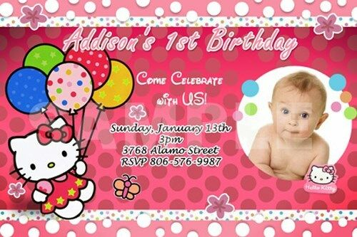 Hello Kitty Birthday Party Invitation 1st Custom Baby Shower – Personalized Hello Kitty Birthday Invitations