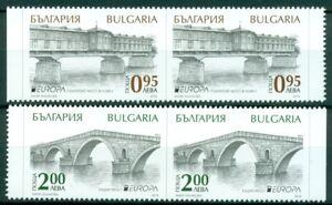 VERENIGD-EUROPA-2018-SERIE-BULGARIJE-UIT-POSTZEGELBOEKJE