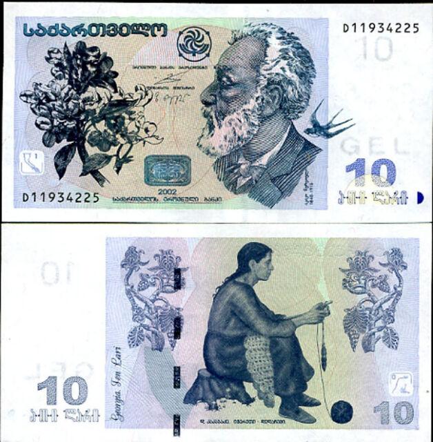 GEORGIA 10 LARI 2002 P 71 UNC