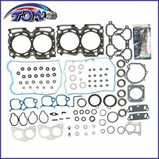 BRAND NEW HEAD GASKET SET FOR SUBARU LEGACY 96-99 2.5L DOHC