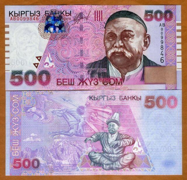 Kyrgyzstan, 500 Som, 2000, P-17, UNC