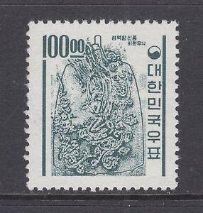 Korea Sc 372 MNH. 1964 100w King Sondok Bell, key value to set