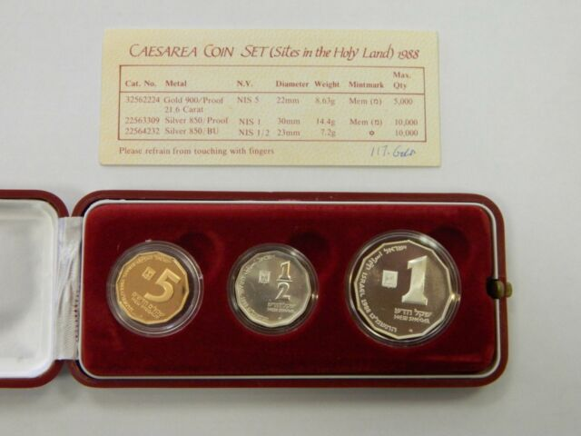 Israel 1988 Caesarea 3 Coin Proof Set Gold & Silver (Sites in the Holy Land)