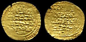 DO-KHWAREZM-Khorasan-Ala-al-din-al-Muzaffer-Tekesch-567-96-AH-DINAR-n-d