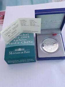1/4 Eu   ARGENT 2005 . SHANGAI . 2003-2005 ANNEES FRANCE -CHINE-**