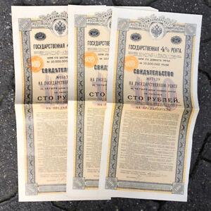 RENTE / OBLIGATION / EMPRUNT RUSSE 100 ROUBLES A 4 % DE 1902 @ RUSSIA BOND GOLD
