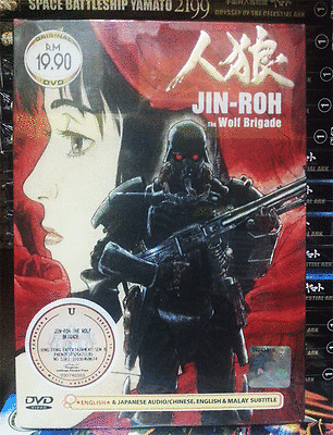 Dvd Anime Jin Roh The Wolf Brigade The Movie English Dubbed All Region Ebay
