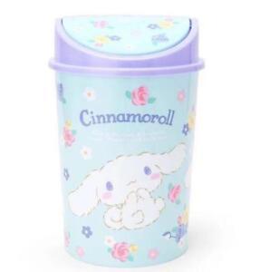 Cute-Cinnamoroll-Home-Trash-Can-with-Swing-Lid-Waste-Garbage-Bin-Wastebaskets