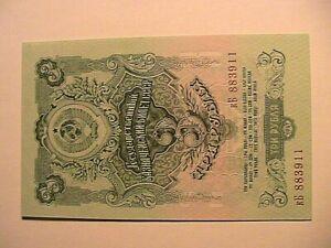 1947-Type-1-Russia-USSR-1-Ruble-CH-CU-Original-Soviet-Paper-Money-Currency-P-218
