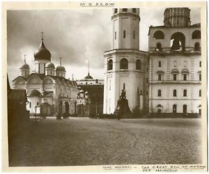 Russia-Moscou-The-Assumption-Vintage-albumen-print-Photomecanique-18x22