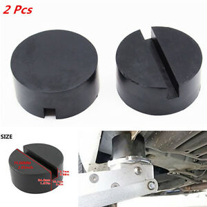 2x Car Universal Floor Jack Disk Rubber Pad Adapter Pinch