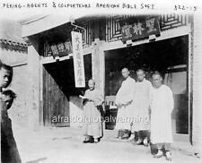 "Photo 1911 China  ""Agents of American Bible Society"""