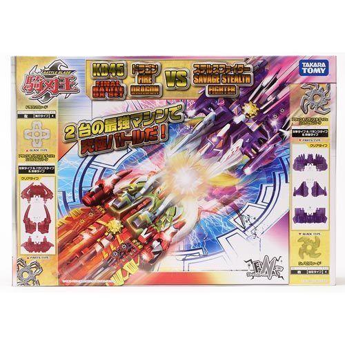 TAKARA TOMY BATTLE BLADE KB-45 FINAL BATTLE DX SET FIRE DRAGON VS SAVAGE FIGHTER
