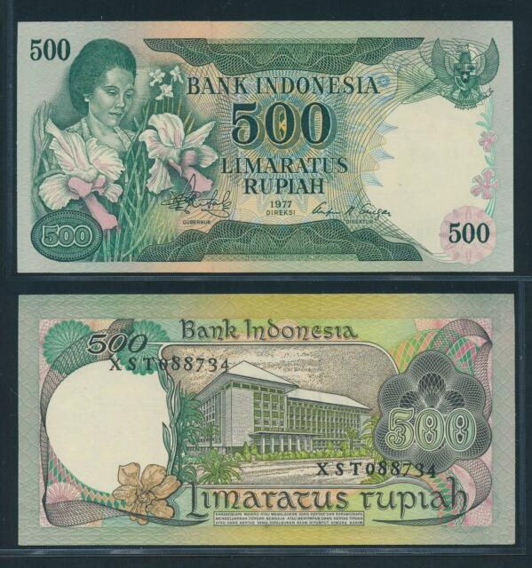 [75504] Indonesia 1977 500 Rupiah Replacement Bank Note UNC P117
