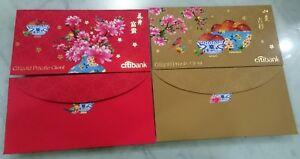 2pcs-Citigold-Pte-Client-ang-pow-Hong-bao-red-packet