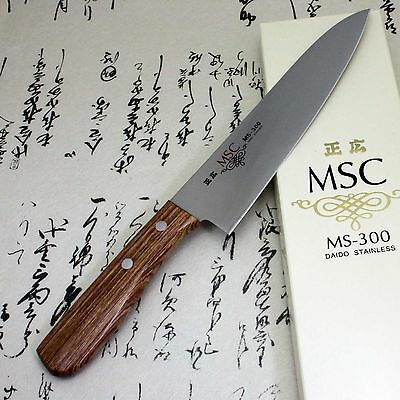 Japanese Masahiro Kitchen Chef Knife Staineless Steel MS-300 Petty 120mm F/S