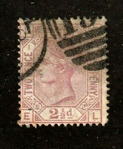 Great Britain stamp #66,used, plate 1, Queen Victoria, SCV $90