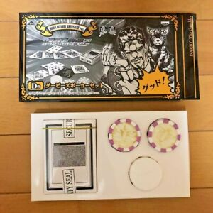 JoJo/'s Bizarre Adventure Prize D/'Arby Poker set Playing Cards chips Ichiban Kuji
