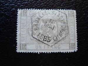BELGIQUE-timbre-yvert-et-tellier-colis-postaux-n-6-obl-2eme-choix-A11