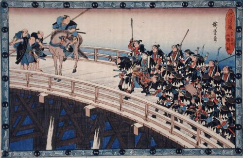 Samurai Japan The 47 Ronin Act 11 Ryogoku Bridge 7x5 Inch Print