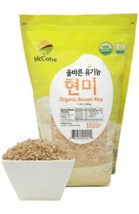 McCabe-USDA-ORGANIC-Brown-Rice-3-Pound