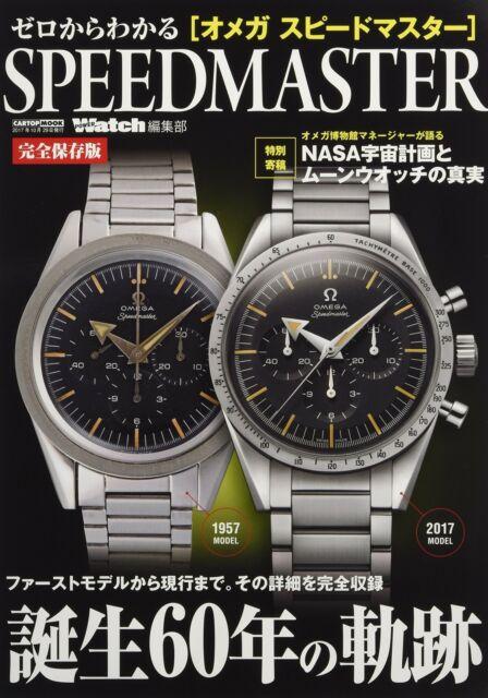 Omega Speedmaster book history speed master Nasa data movement Japanese